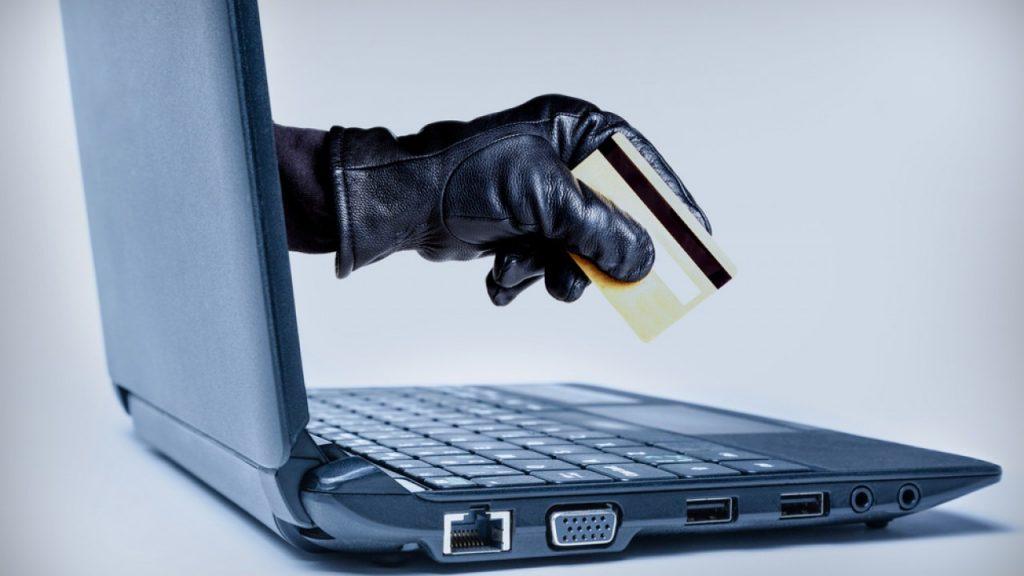 حماية البطاقة الائتمانية من السرقة