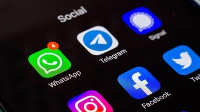 سياسة خصوصية جديدة whatsapp