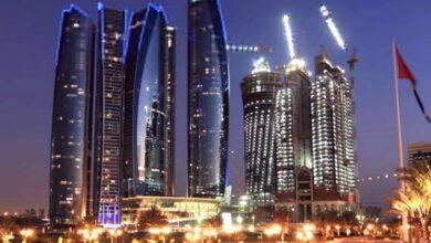 أبو ظبي تستثمر المليارات في الأعمال البريطانية، فما القطاعات التي ستبدأ بها؟