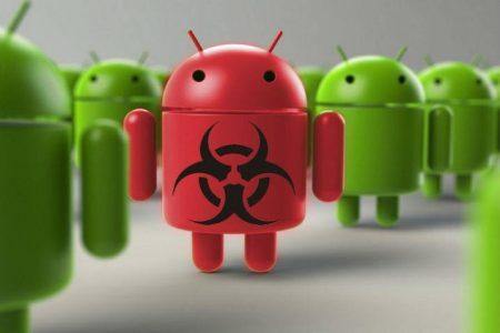 برنامج تجسس ضار على Android ، كيف يتخفى وما آلية عمله