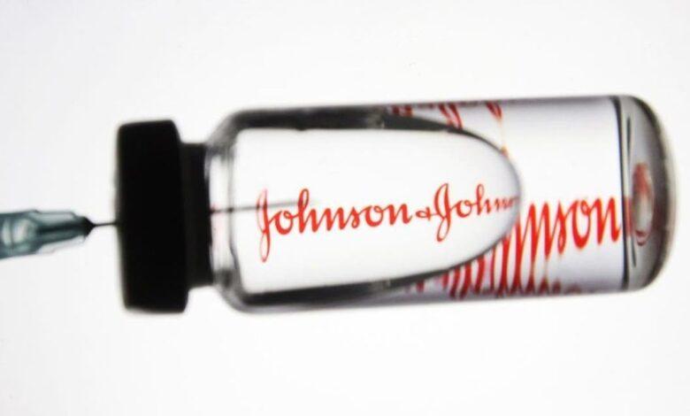 لقاح Johnson & Johnson / Janssen