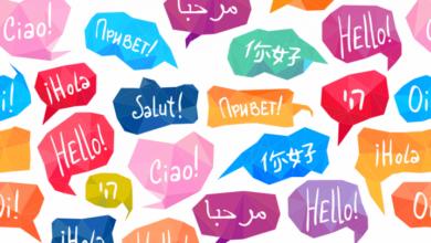 لغات جديدة