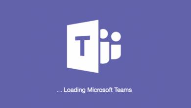 التشفير الكامل للمكالمات ميزة جديدة تضيفها Microsoft لتطبيق Microsoft Teams.