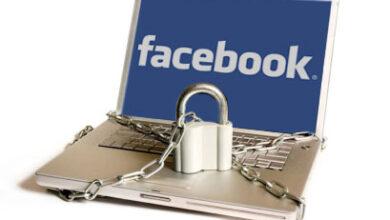 Facebook يتيح لك التحكم بخصوصيتك بشكل كامل ،اطلع على ميزاته الجديدة
